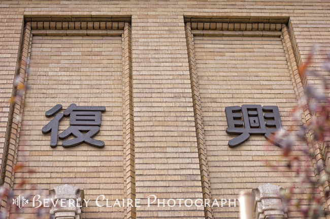 "Japanese ""Fukkou"" or Reconstruction Lettering on Brick Wall"